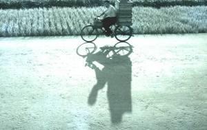 Shadow_1_1